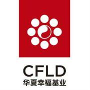 华夏幸福基业logo
