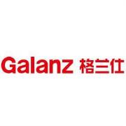 格兰仕logo