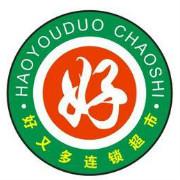 好又多超市logo