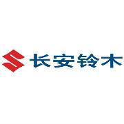 长安铃木汽车有限公司logo