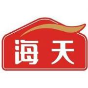 海天味业logo