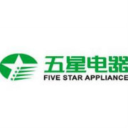 五星电器logo