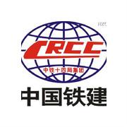 中铁十四局logo