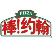棒约翰logo