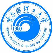 哈尔滨理工大学logo