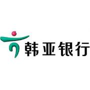 韩亚银行logo
