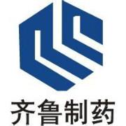 齐鲁制药logo