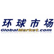 环球市场集团logo