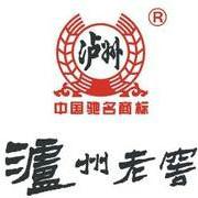 泸州老窖股份有限公司logo