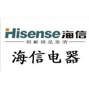 海信电器股份有限公司logo