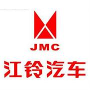 江铃logo