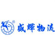 盛辉物流logo