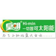 皇明太阳能logo