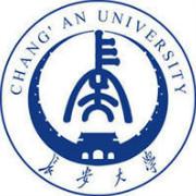 长安大学logo