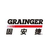 固安捷(中国)有限公司logo