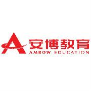 安博教育logo