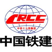 中铁十七局logo