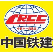 中铁十一局logo