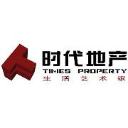 时代地产logo