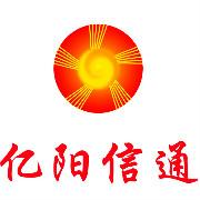 億陽信通logo