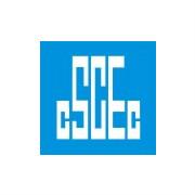 中建六局logo