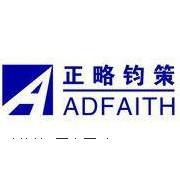 正略钧策logo