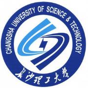 长沙理工大学logo