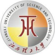 江西理工大学logo