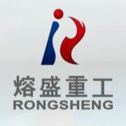 熔盛重工logo
