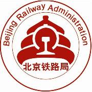 北京铁路局logo