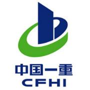 中国一重集团logo