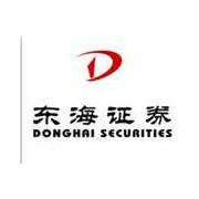 东海证券有限责任公司logo