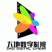 大地数字影院logo