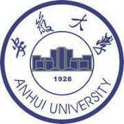 安徽大学logo