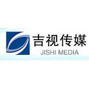 吉视传媒股份有限公司logo