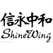信永中和会计师事务所logo