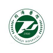 武汉同济医院logo