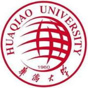 华侨大学logo