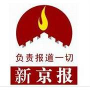 新京报logo