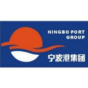 宁波港股份有限公司logo