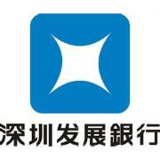 深圳发展银行信用卡中心logo