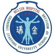 上海瑞金医院logo