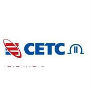 中国电子科技集团logo