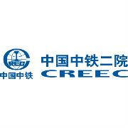 中铁二院logo