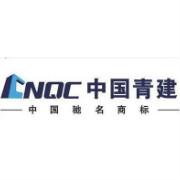 青建集团股份公司logo