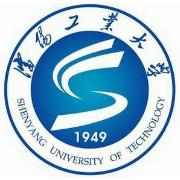 沈阳工业大学logo
