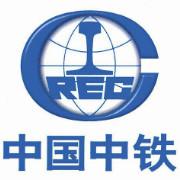 中铁建工集团有限公司logo