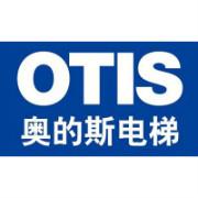 奥的斯电梯logo