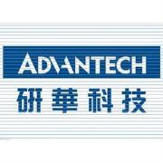 研华科技西安研发中心logo