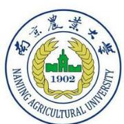 南京农业大学logo